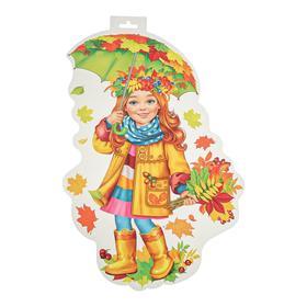 """Плакат фигурный """"Девочка"""" листья, А3"""