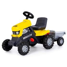 Педальная машина для детей «Turbo», с полуприцепом, цвет жёлтый