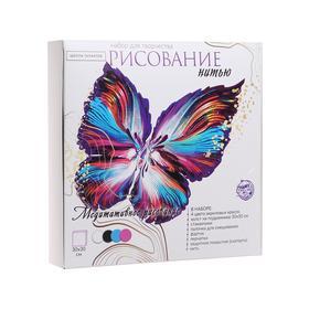 Рисование нитью на холсте «Бабочка яркая», 30х30 см