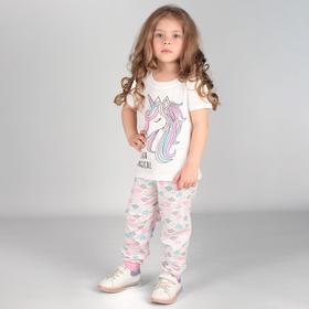 Пижама для девочки, цвет молочный/светло-розовый, рост 98 см (34)