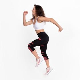 Бриджи женские, цвет чёрный/розовый, размер 42-44 (S)