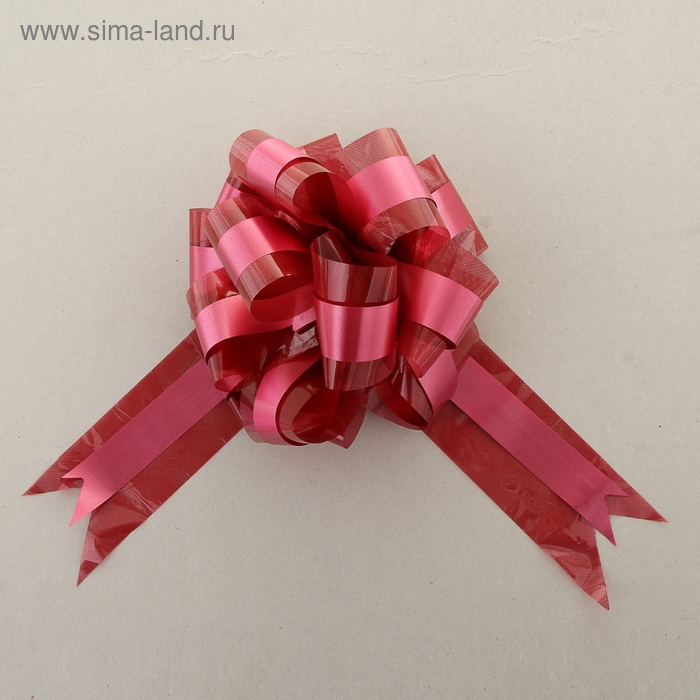 """Бант-шар №7 """"Совершенство"""", цвет бордовый"""