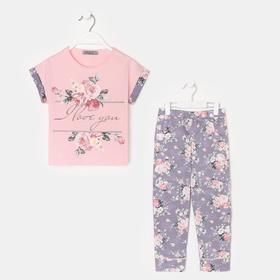 Костюм детский (футболка, брюки) «Глоса», цвет серый, размер 30