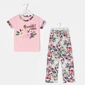 Костюм детский (футболка, брюки), цвет розовый, размер 30