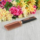 Расчёска с прорезиненной ручкой, цвет золотистый