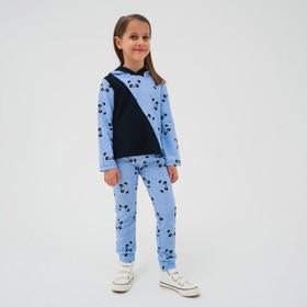 Костюм детский (толстовка, брюки), цвет голубой, размер 30