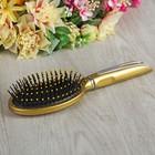 Расчёска массажная с прорезиненной ручкой, овальная, цвет золотистый