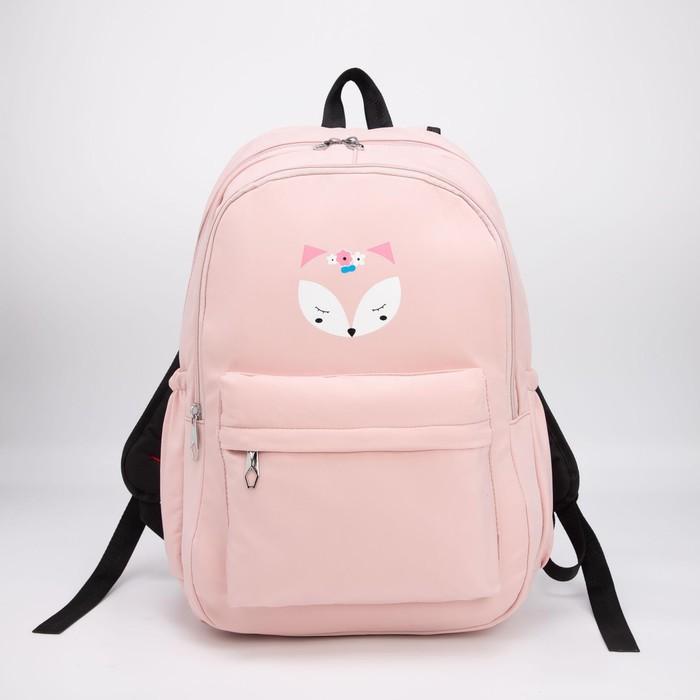Рюкзак, 2 отдела на молниях, наружный карман, 2 боковых кармана, цвет розовый - фото 861038