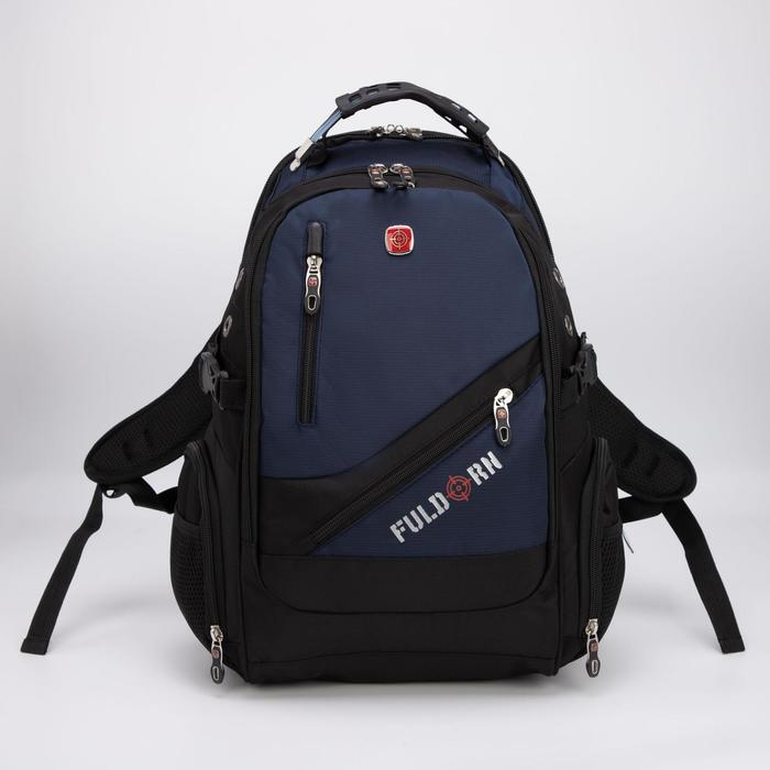 Рюкзак, 2 отдела на молниях, 2 наружных кармана, 2 боковых кармана, c USB и AUX, чехол, цвет синий - фото 861172