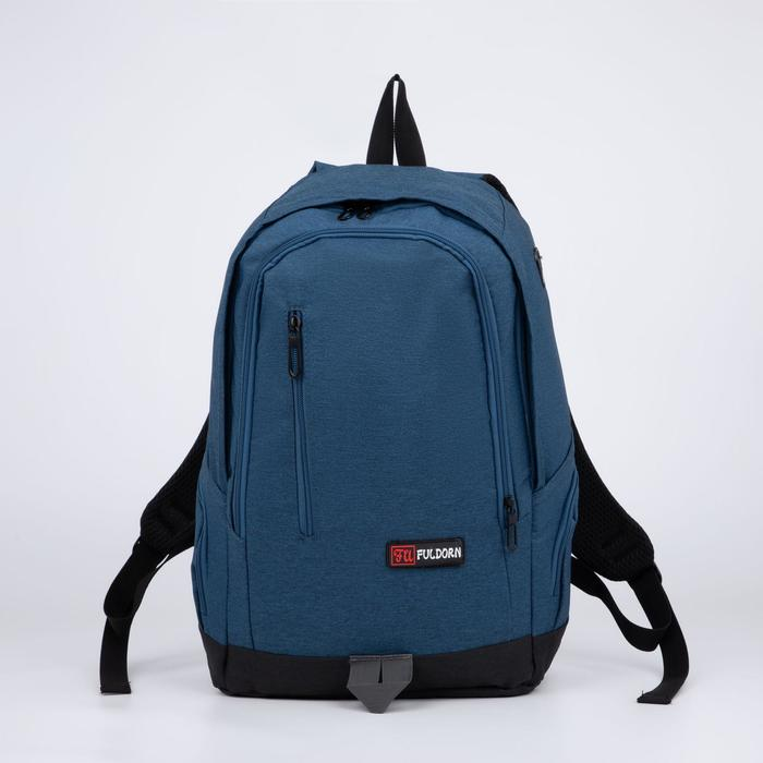 Рюкзак, отдел на молнии, наружный карман, 2 боковых кармана, цвет синий - фото 861185