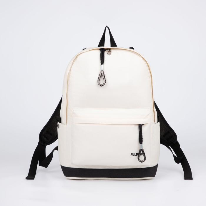 Рюкзак, отдел на молнии, наружный карман, 2 боковых кармана, цвет бежевый - фото 861205