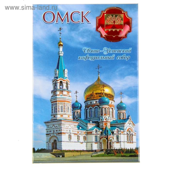 """Магнит закатной со вставкой """"Омск. Кафедральный собор"""""""