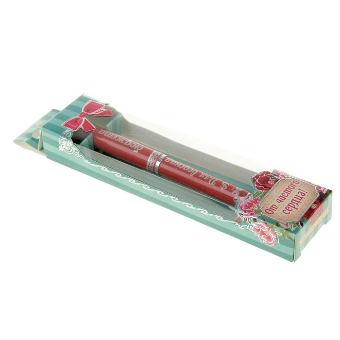 """Ручка подарочная """"Для ведения бюджета"""" - фото 370900318"""