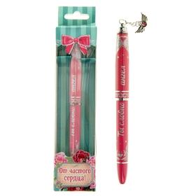 """Ручка подарочная """"Ты словно ангел"""""""