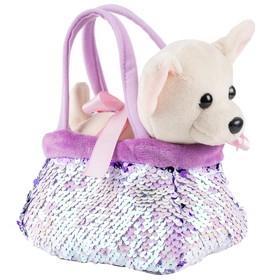 Мягкая игрушка «Собачка» в сумочке-переноске, 18 см