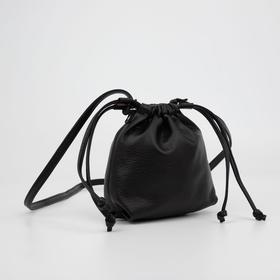 Кросс-боди, отдел на шнурке, цвет чёрный
