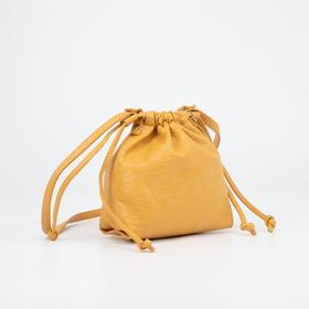 Кросс-боди, отдел на шнурке, цвет жёлтый