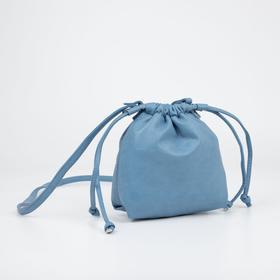 Кросс-боди, отдел на шнурке, цвет голубой