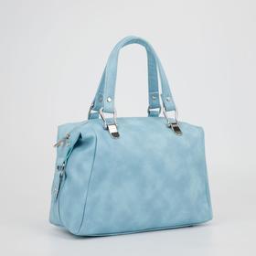 Саквояж, отдел на молнии, наружный карман, длинный ремень, цвет голубой