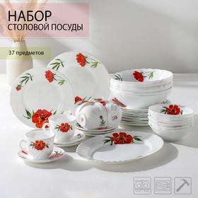 Сервиз столовый Доляна «Бархатная роза», 37 предметов