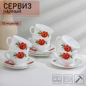 Сервиз чайный Доляна «Бархатная роза», 12 предметов: чашка 200 мл, блюдце d=14 см
