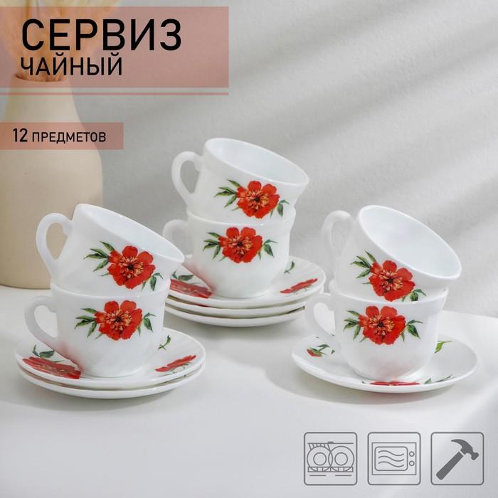 Сервиз чайный Доляна «Бархатная роза», 12 предметов: чашка 200 мл, блюдце d=14 см, цвет белый