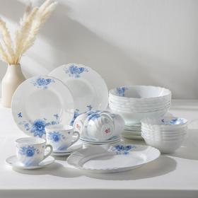 Сервиз столовый Доляна «Синий бриз»,37 предметов