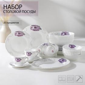 Сервиз столовый Доляна «Сиреневое блаженство», 37 предметов