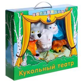 Кукольный театр «Айболит»