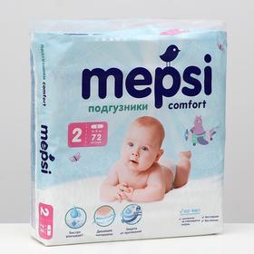 Подгузники детские MEPSI размер S, 72 шт
