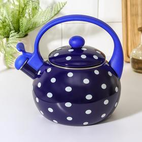 Чайник со свистком Доляна «Горошек», 2,2 л, фиксированная ручка, цвет синий