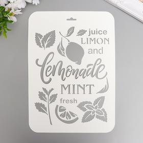 "Трафарет пластик ""Лимонный сок и лемонад"" 31х22 см"