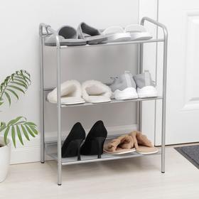 Подставка для обуви «Женева-13», 3 полки, 45×27×60 см, цвет металлик