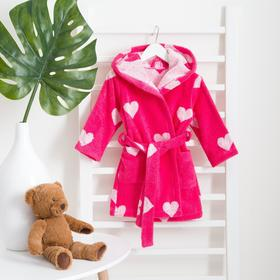 """Халат махровый детский Крошка Я """"Сердечки"""" р-р 28, цв. розовый, 100%хл, 360 г/м2"""