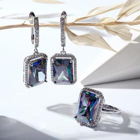 """Гарнитур посеребрение 2 предмета: серьги, кольцо, драгоценность """"Фианит мистик"""", 17 размер"""
