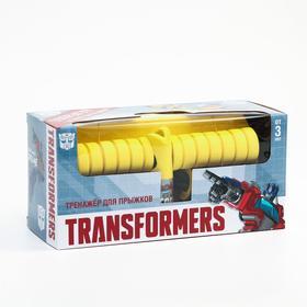 """Тренажер для прыжков """"Попрыгун"""" Transformers"""