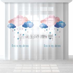 """Комплект тюлей """"Этель"""" My dreams, 145*260 см-2 шт, вуаль"""