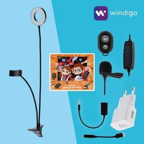 Набор Юного Блогера Windigo KIDS CB-96, лампа на ножке с прищепкой, микрофон, пульт, СЗУ