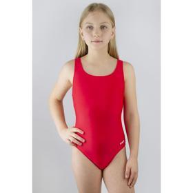 Купальник детский спортивный Atemi BG3 4, красный, размер 30