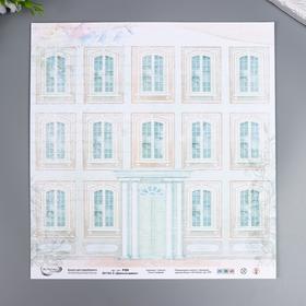 """Бумага для скрапбукинга Mr.Painter """"Давным-давно 5"""" 30,5x30,5 см, 190 гр/м2"""