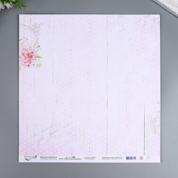 """Бумага для скрапбукинга Mr.Painter """"Дом с воспоминаниями 6"""" 30,5x30,5 см, 190 гр/м2"""