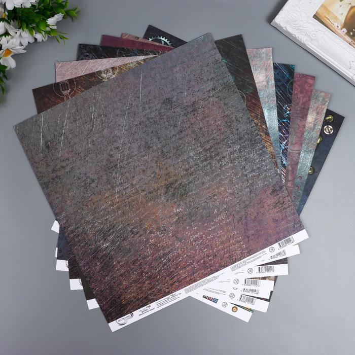 """Набор бумаги для скрапбукинга """"Механическое сердце"""" 7 листов, 30.5x30.5 см, 190 гр/м2"""