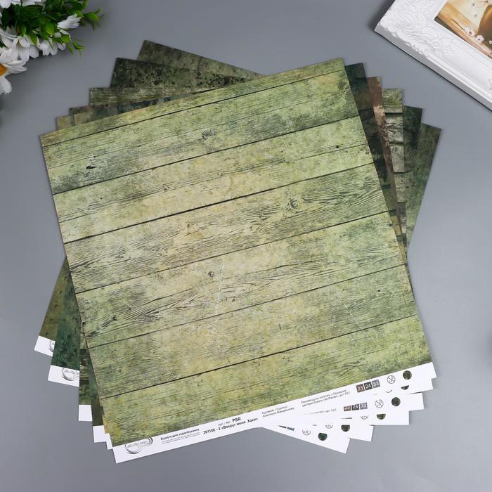 """Набор бумаги для скрапбукинга """"Вокруг меня Хаки"""" 6 листов, 30.5x30.5 см, 190 гр/м2"""