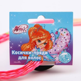 Косички для волос на резинке, розовый, WINX