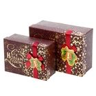"""Набор подарочных коробок 2 в 1 """"С Новым годом"""", 22 х16 см"""