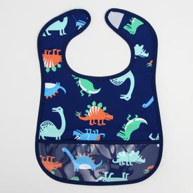 Нагрудник детский непромокаемый, с карманом «Динозавры», цвет синий