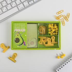 Набор «Будь как авокадо», блок бумаг 150 л, скрепки, кнопки, зажимы