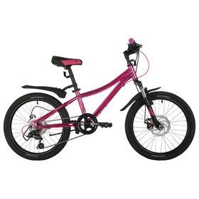"""Велосипед 20"""" Novatrack Katrina, 2021, цвет розовый металик"""