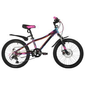 """Велосипед 20"""" Novatrack Katrina, 2021, цвет фиолетовый металик"""