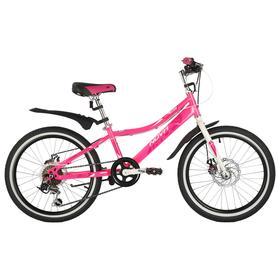 """Велосипед 20"""" Novatrack Alice, 2021, цвет розовый"""